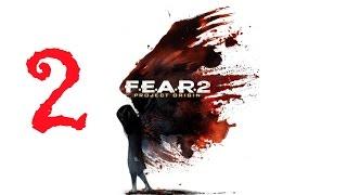 F.E.A.R. 2: Project Origin прохождение 2. Эпизод 2: Уединение. Сбежать с больницы.(, 2014-07-21T14:42:21.000Z)