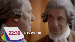 ВЕЛИКАЯ C 15 ИЮНЯ 2