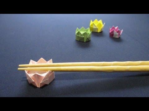 [How to ORIGAMI] Crown / 折り紙で作る箸置き~誕生�