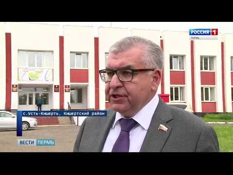 Депутаты проверили, как в территориях работает инициативное бюджетирование