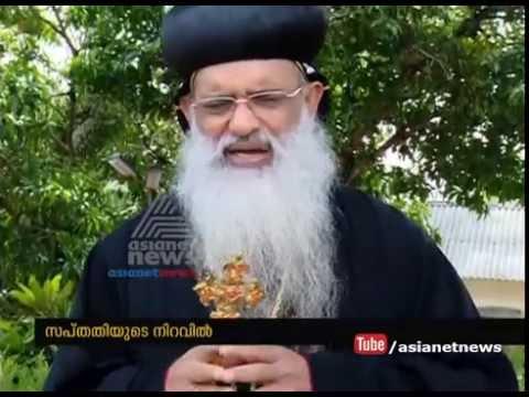70th birtday for Baselios Mar Thoma Paulose II