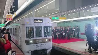 西鉄6050形『THE RAIL KITCHEN CHIKUGO』ランチコース1番列車福岡(天神)駅発車