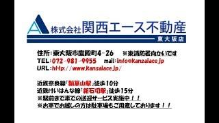 【吉田5丁目テラスハウス】初期費用もお家賃もお手頃設定!駅近物件です!