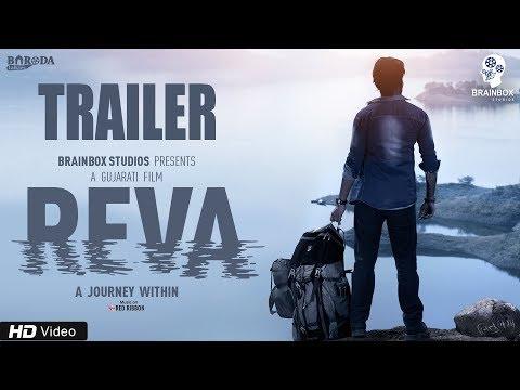 Official Trailer   Reva   M Monal Gajjar , Chetan Dhanani, Dayashankar Pandey, Yateen Karyekar