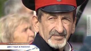19.03.2016 Выпуск «Севинформбюро»