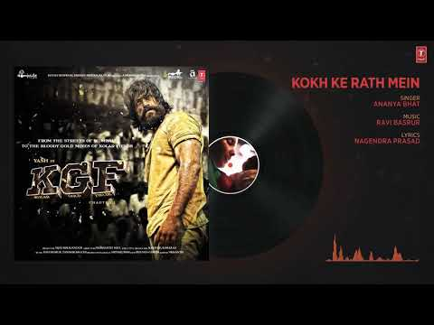 nanna-re-na-na-kgf-ringtone-ne-music
