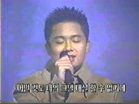 Autumn in My Heart [가을동화] 정일영의 '기도' live
