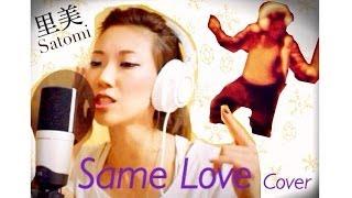 改めて音楽の力を感じた一曲です。同性愛・マイノリティに対する理解、...