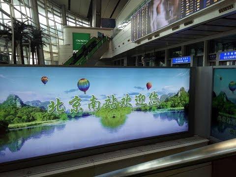 From Beijing back to Jinan After Attend Beijing Buliding Fair