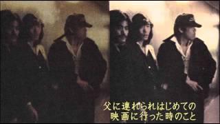 作詞作曲 谷村新司 編曲 馬飼野康二 歌 アリス シングル盤「チャンピオ...
