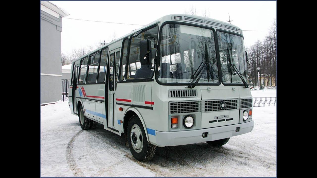 Цена 3 030 000 руб. Дешевлепаз. Дорожепаз 320405-04 вектор next пригород. Интересует автобус паз вектор next в городской комплектации.