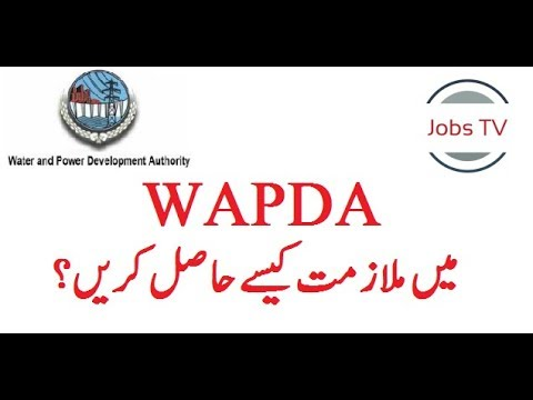 How To Apply For Job In WAPDA?