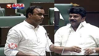 MLA Komatireddy Rajgopal Reddy Vs TRS Leaders In TS Assembly | Teenmaar News | V6 News