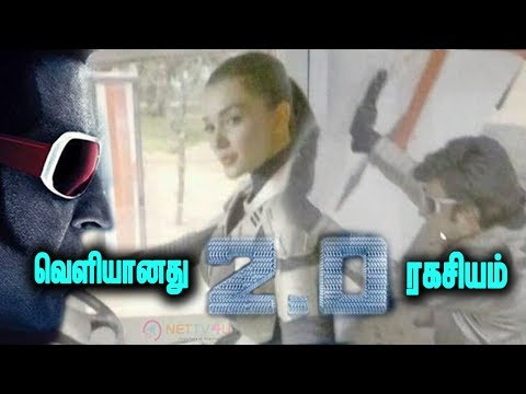 2.0 Movie Leaked Video | அதிர்ச்சியில் படக்குழு | Rajinikanth, Akshay Kumar, Amy | S Shankar