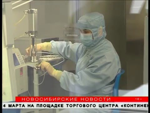 Мэр открыл новый производственный корпус завода «Катод»