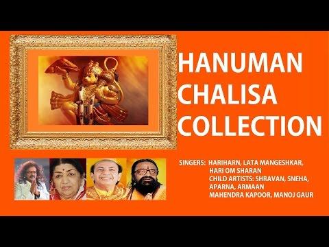 Hanuman Chalisa Collection by Hariharan, Lata Mangeshkar, Hariomsharan, Mahendra Kapoor  I Juke Box