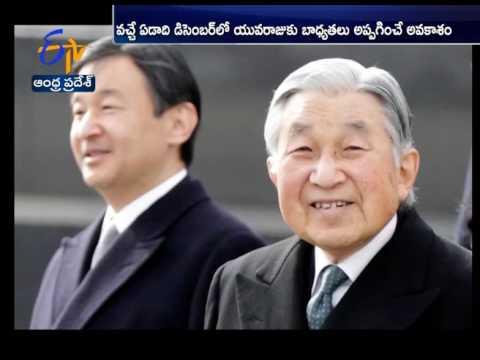 Japan Passes Landmark Bill for Emperor Akihito to Abdicate
