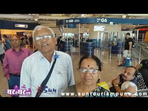 Europe Group Tour from Pune - Sun Tourism Pune
