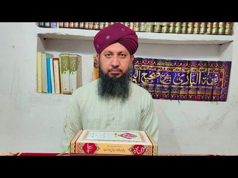 Ghod Phod Khaane Ke Bare Mein Kya Hukum Hai??? By Mufti Ameenuddin