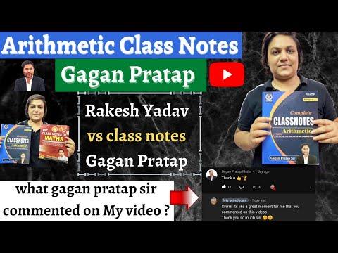 Gagan Pratap Arithmetic class notes book review  Rakesh Yadav class note vs Gagan Pratap class notes