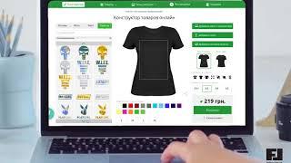 видео Футболки онлайн