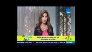 وزير البيئة السعودي والأردني يصلان القاهرة لبحث الحد من مخاطر الكوارث