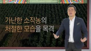 교과서에 나오는 우리문화재 - 18.조선의 실학