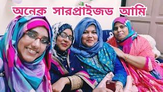 অনেক বেশি সারপ্রাইজড হলাম তোমাদের ভালোবাসাতে /It's Happy Moments For Me/Bangladeshi Vlogger.