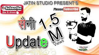 Saini Update Song 2020 || Jatin studio || Saini Samaj || Ft. Sunil itawa || Meerut wale ||