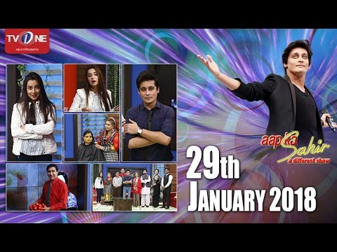 Aap Ka Sahir | Morning Show | 29th January 2018 | Full HD | TV One