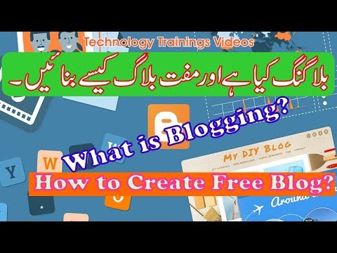 EP-01: What is Blogging & How You Create a New Blog Free of Cost in Urdu/Hindi.
