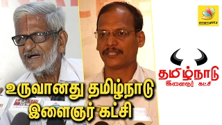 Traffic Ramaswamy speech about new YOUTH PARTY