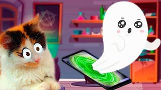 Привидение из телефона - истории на ночь для детей
