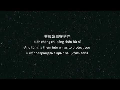 童话 Fairy Tale   王光良 Michael Wong