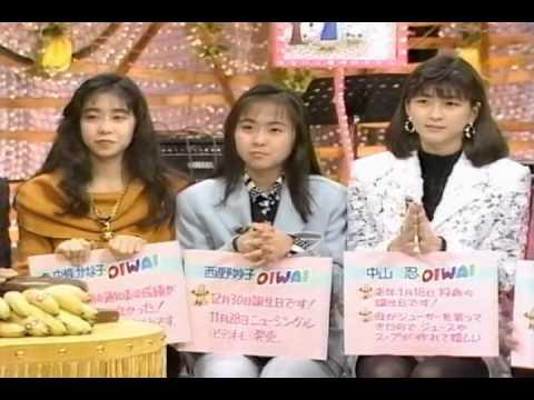 もりたてバナラ大使1991年アイドル大集合