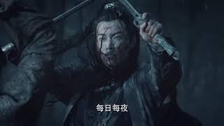 English Subtitle《Snow Tower 聽雪樓》第52集(秦俊傑,袁冰妍,宣萱,袁澧林,鄭文森,韓承羽)
