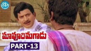 Maavoori Magaadu Full Movie Part 13 || Krishna, Sridevi || K Bapayya || Chakravarthy
