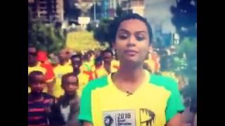 Ethiopian Great Run 2016 Funny Side