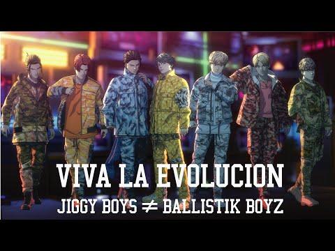 BALLISTIK BOYZ from EXILE TRIBE - VIVA LA EVOLUCION mp3 baixar