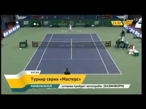 В Шанхае проходит теннисный турнир серии «Мастерс»