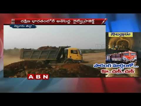 Longest Rail Tunnel Construction In Nellore | ABN Telugu