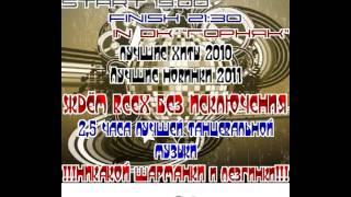 Dj Walkman Remix Club 2010 Dream music 2010