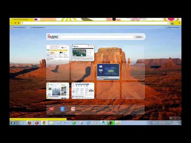Визуальные закладки от Яндекса для Google Chrome