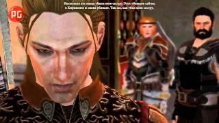 dragon Age 2 . Обзор  Лучшие компьютерные игры - 04 2011