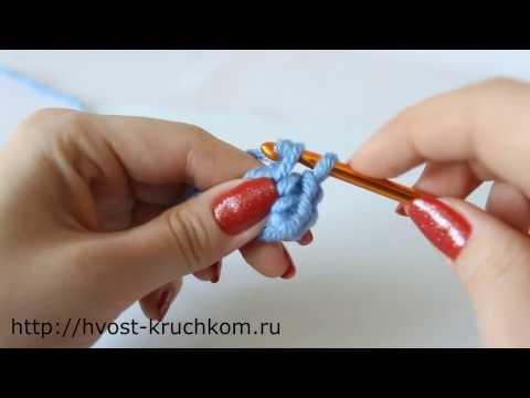 игрушки вязанные крючком видео уроки