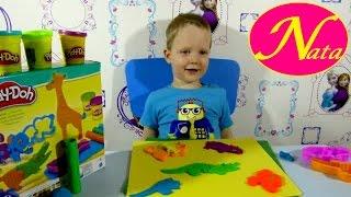Сафари парк набор пластелина распаковка Плей До игрушки животные Play Doh Safari Maluco toys(Развивающее детское видео для детей! Сегодня мы создадим животных из пластилина Плей До.Слепим крокодильчи..., 2015-12-25T22:10:11.000Z)