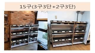 쿡앤쿡 누룽지밥 전기솥밥기계