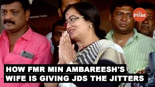 How former minister Ambareesh's wife has been giving JDS the jitters