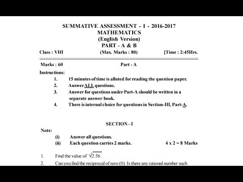 Summative assessment sa 1 maths question paper 1 for class viii summative assessment sa 1 maths question paper 1 for class viii8th sa 1 8th maths paper 2017 malvernweather Images