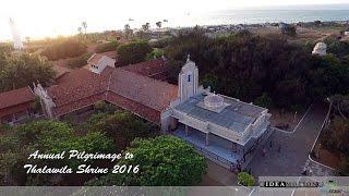Santhanam Maniyani - St.Anne's Thalawila Shrine Sri Lanka